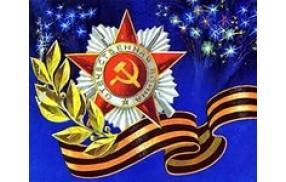 Поздравляем всех с праздником 9 мая, с днем ПОБЕДЫ !!!